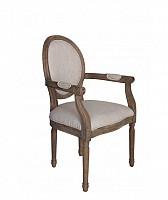 Allcott Arm Chair
